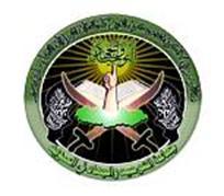 Qaeda logo