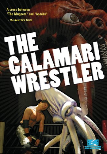 http://collateraldamage.files.wordpress.com/2008/03/calamari_wrestler.jpg
