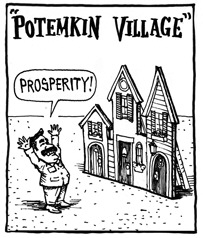 Potemkin Village: Is This Your Company?