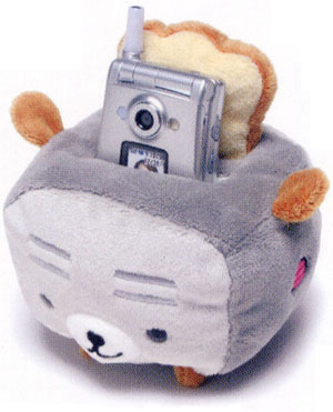 toast cell phone holder