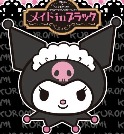 Sorry, but I think Kuromi