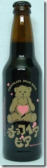 Chocolate_Bear_Beer