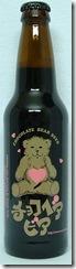 Chocolate_Bear_Beer