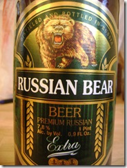 russian bear beer